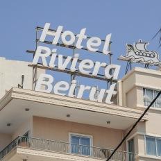 Beirut, Hotel Riviera Beirut