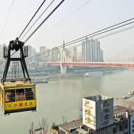 China, Chongqing