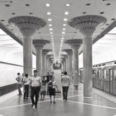Metro Baku