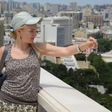 Baku, Dağüstü park