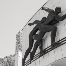 Medeu Stadion, Almaty, Kasachstan
