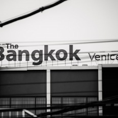 Bangkok, at Pratum Nam Market